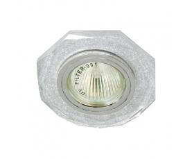 Светильник потолочный, MR16 G5.3 мерцающее серебро, серебро, 8020-2 FERON