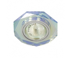 Светильник потолочный, MR16 G5.3 7-мультиколор, серебро (перламутр), 8020-2 FERON