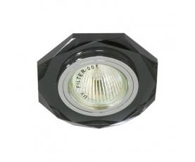 Светильник потолочный, MR16 G5.3 серый, серебро, 8020-2 FERON