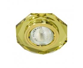 Светильник потолочный, MR16 G5.3 желтый, золото, 8020-2 FERON