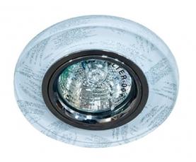 Светильник встраиваемый 15*2835 SMD MR16 12V 50W G5.3, белый, серебро, 8686-2 FERON