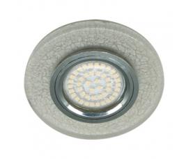 Светильник встраиваемый 15*2835 SMD , MR16 50W G5.3, белый, серебро, 8989-2 FERON