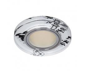 Светильник встраиваемый 15*2835 SMD , MR16 50W G5.3, черный-белый, серебро, 8445-2 FERON