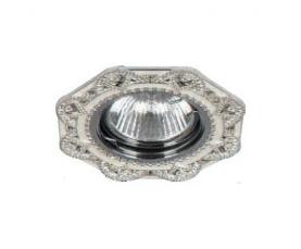 Светильник потолочный  MR16 Max35W 220V G5.3,белый,хром, CD2053 FERON