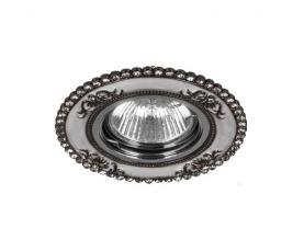 Светильник потолочный  MR16 Max35W 220V G5.3, черный,хром, CD2054 FERON