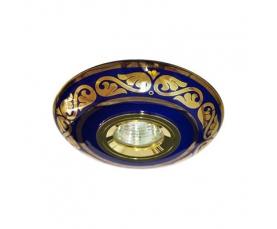 Светильник потолочный  MR16 MAX50W 12V G5.3 золото,синий, С2525 FERON