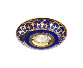 Светильник потолочный  MR16 MAX50W 12V G5.3 золото, синий, С2626 FERON