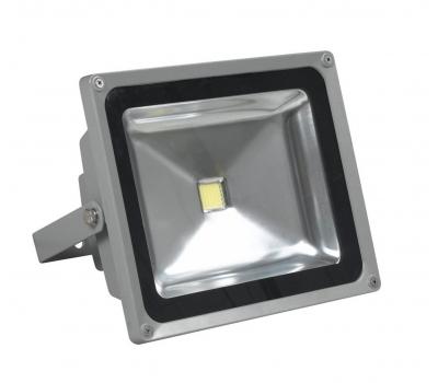 Прожектор светодиодный FL - LED MATRIX-CS  30W 2700К AC165-255V  2400Lm 225x185x110 FOTON