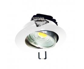 Встраиваемый светодиодный светильник FL-LED Consta B 7W White  2700K белый 330Лм (круглый поворотный)