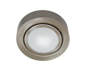 Светильник потолочный, MR16 G5.3 алюминий, CD4207 FERON