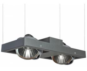 Светильник PRIORITY 35T CDM/842 GA69 WFLfg silver LIVAL
