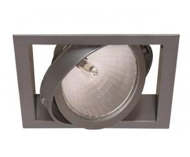 Светильник FIRST SINGLE 35TC CDM/842 WFLf silver LIVAL