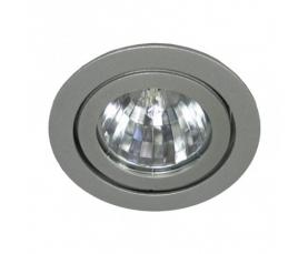 Светильник STING E 35T CDM/830 FLfg silver  LIVAL