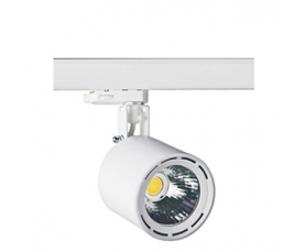 Светильник CAFETERIA AC Cyl Mini 2000Lm/830 SP white LIVAL