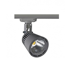 Светильник CAFETERIA AC Mini 2000Lm/827 FL silver LIVAL