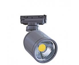 Светильник CASA AC 13 LED 800Lm/830 SP silver LIVAL
