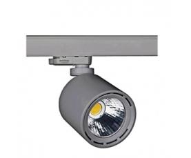 Светильник GALLERIA AC Cyl Mini 2000Lm/827 FL silver LIVAL