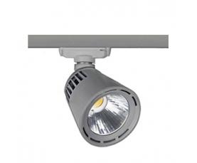 Светильник GALLERIA AC Mini 163/827 GA69 SPf silver  LIVAL
