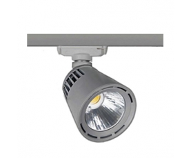 Светильник GALLERIA AC Mini 2000Lm/827 FL silver LIVAL