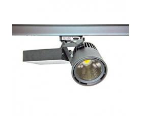 Светильник ECO GLIDER TREND MINI 1208/830 0.85A GA69 FLf(30) (Citizen) silver LIVAL