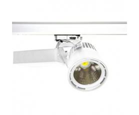 Светильник GLIDER TREND MINI 1206/840 0.7A GA69 FLf (30) (Citizen) white LIVAL