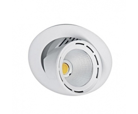 Светильник LEAN DL MINI AC 14 LED 800Lm/827 FL white LIVAL