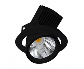 Светильник LEAN DL AC 27 LED 2000Lm/827 FL black LIVAL