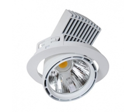 Светильник LEAN DL AC 27 LED 2000Lm/827 FL white LIVAL