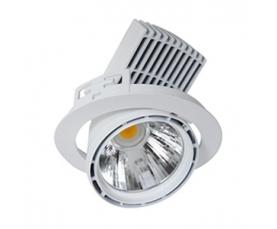 Светильник LEAN DL AC 3000Lm/827 FL white LIVAL