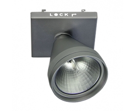 Светильник MODUL PLUS E 70TC CDM/942 G8.5 WFLf silver LIVAL